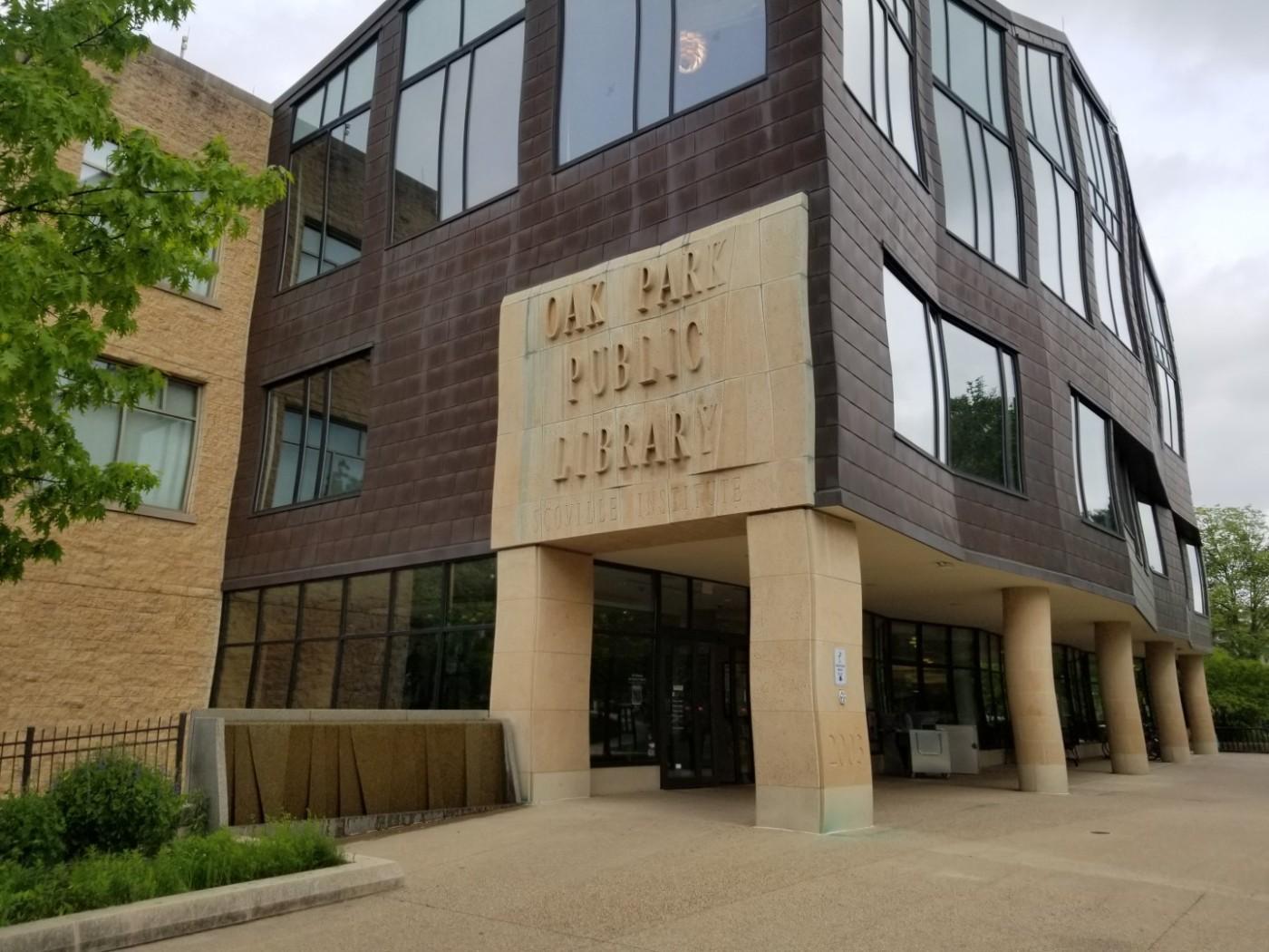 Oak Park Library Main Branch Entrance